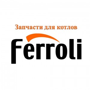 39822120 Насос UPS 25-60 для котлов Ferroli (аналог 36601240)