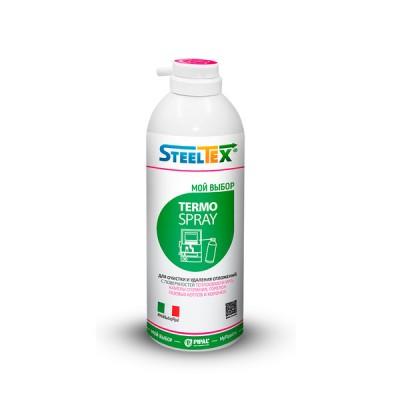 Реагент для наружной очистки теплообменников и горелок газовых котлов SteelTEX THERMO SPRAY