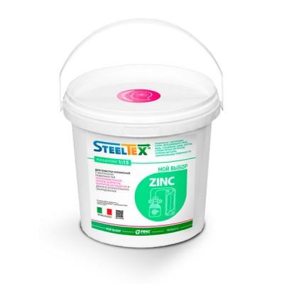Реагент для промывки теплообменников SteelTEX ZINC 5 кг